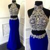 Exclusive Sheath/Column High Neck Silk-like Satin Floor-length Beading Two Piece Prom Dress #JCD020102496